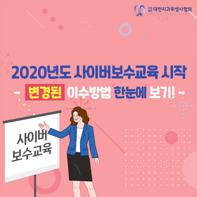 KakaoTalk_20201016_111739012.jpg